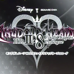 Kingdom Hearts 2.8 Final Chapter Prologue ya disponible y lo celebra con un nuevo trailer